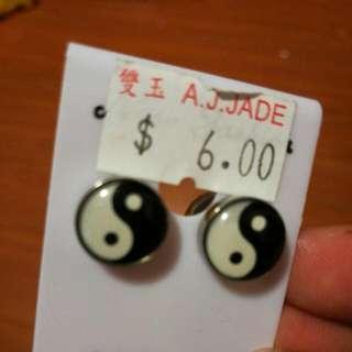 Ying Yang Earrings Punk