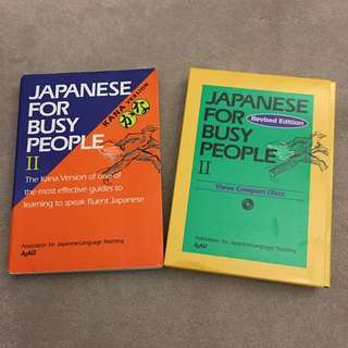 *Price reduced* Japanese For Busy People 2 (textbook and Cd)