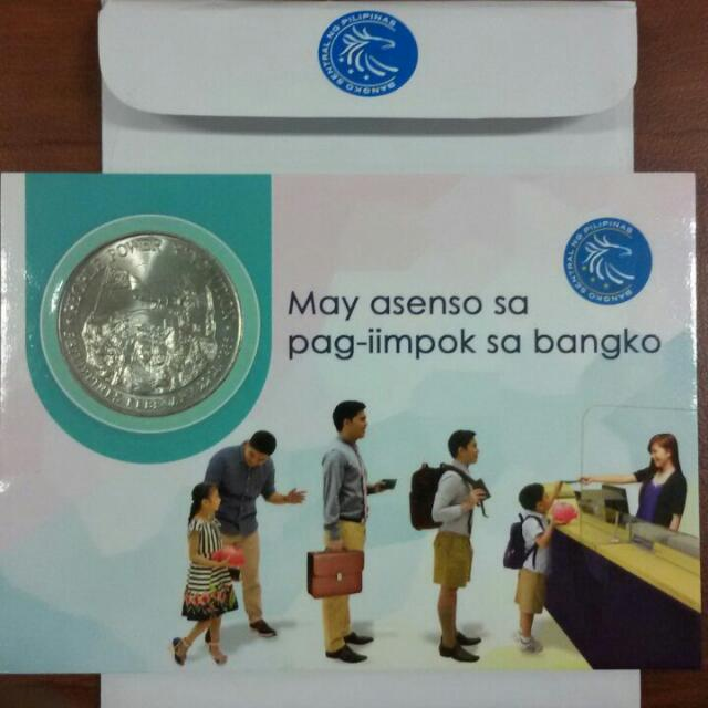 10 Piso People Power Revolution Commemorative Coin