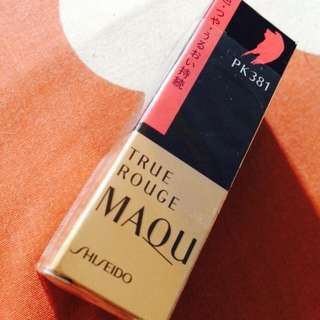 全新心機真型唇膏True Rouge