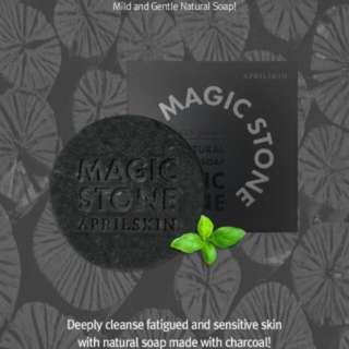 April Skin Magic Stone (Black Or Original)