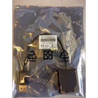 HP 752660-001 DisplayPort to DVI SL Adapter