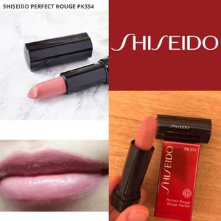 Shiseido Perfect Rouge 唇膏