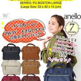 Authentic Anello large PU Boston Bag camel