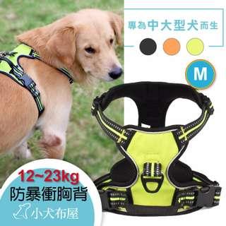 ☆小犬布屋【 Mix胸背】12-23公斤《 螢光綠 M號 胸圍55-65cm 》適合中型米克斯 * 柴犬 * 米格魯