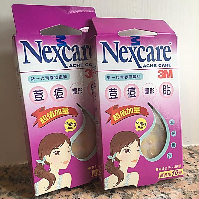 台灣小形痘痘貼2盒 4盒以上拆盒包郵