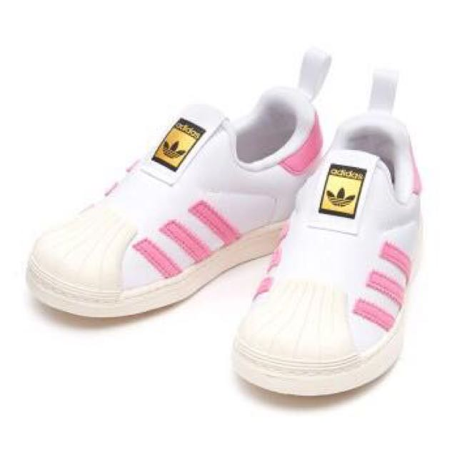 Adidas Superstar 360 Infant - Easy Pink 2aab41df3