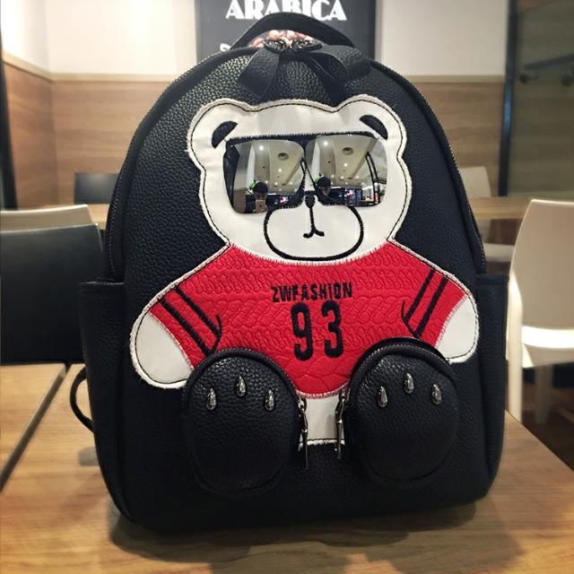 Cute Sun-glasses Bear Backpack