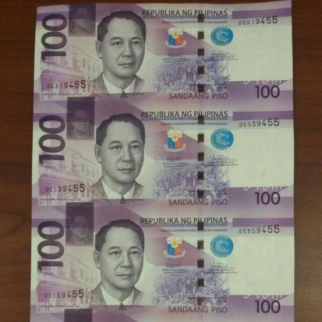Limited Edition Uncut 5-piece 100 Peso Bill
