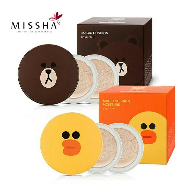 MISHA CUSHION (CONY EDITION)