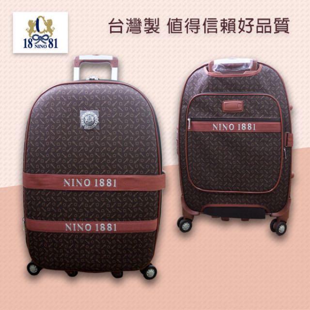NINO1881 台灣製造旅行箱 20吋