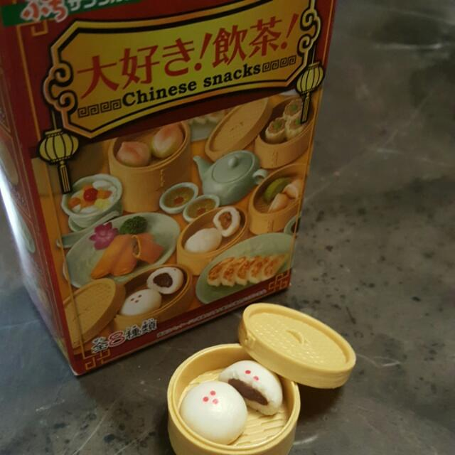 Rement飲茶 紅豆飽