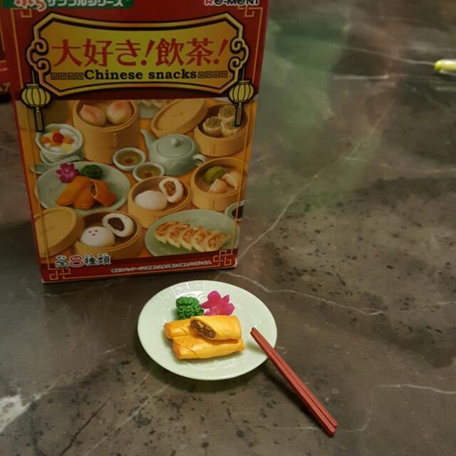 Rement飲茶 春卷