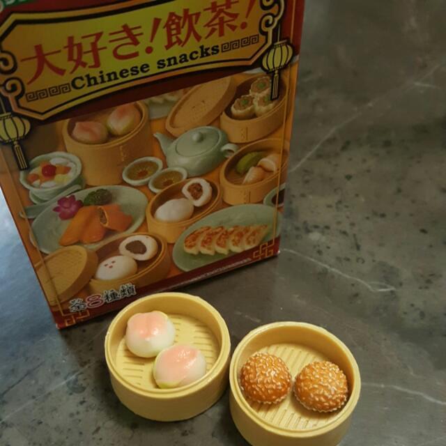 Rement飲茶 壽飽 芝麻丸
