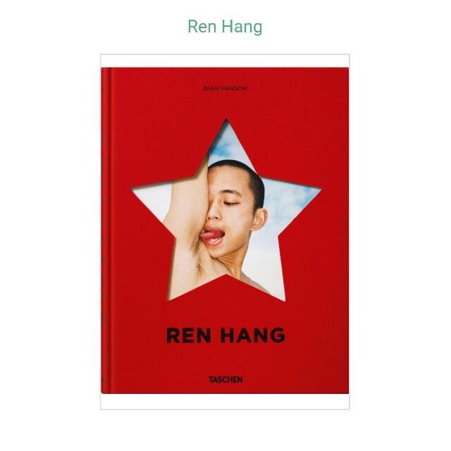 (徵收)Ren Hang 任航