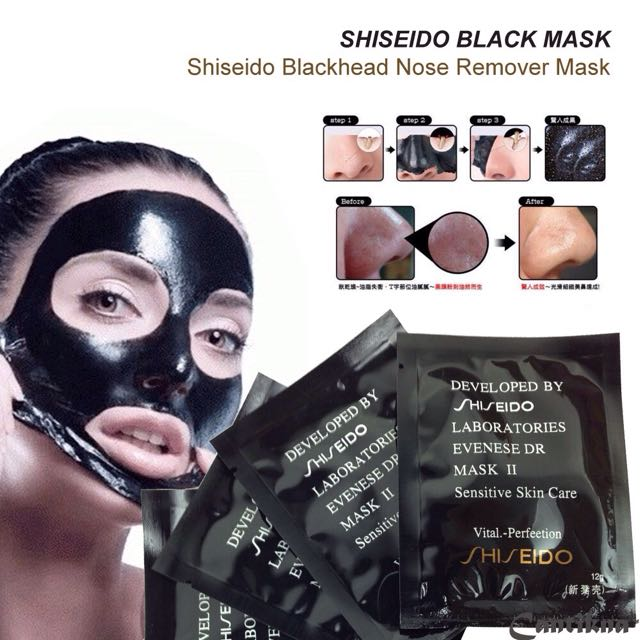 Shiseido Peel-off Black Mask
