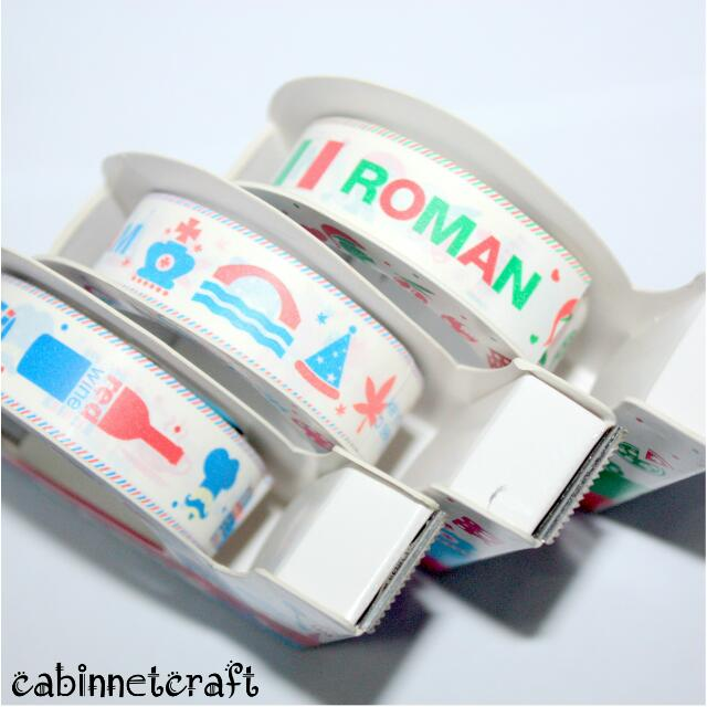 Washi Tapes With Dispenser