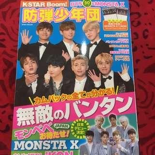 BTS Magazine KSTAR JAPAN