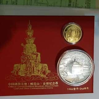 中國金銀幣:2014峨嵋山金銀紀念幣各1枚(1/4 Oz金+2 Oz銀)