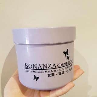 Bonanza Active Moisture Membrane KUM Mask