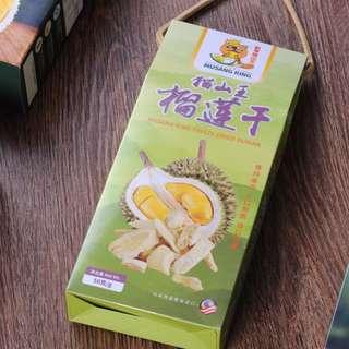 貓山王榴蓮干(新張期間所有產品8折)