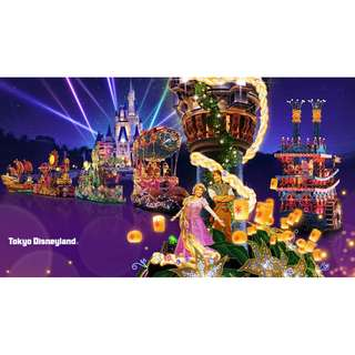 [e-Voucher] Disneyland Japan (Anak)