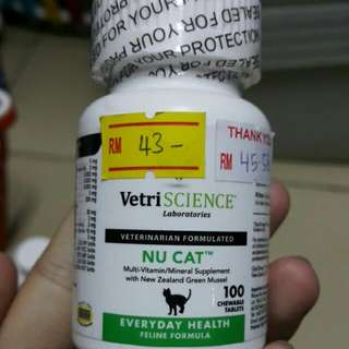 NU CAT Vetri Science