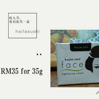 Clearance Stock! Kojie San Lightening Cream 30g