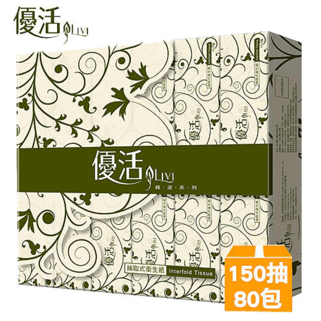 優活抽取式衛生紙150抽x80包/箱
