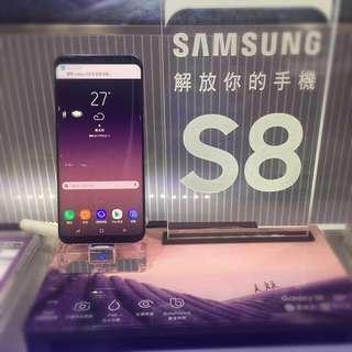 Samsung. S8/S8+