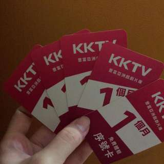 票卷 序號 Kktv