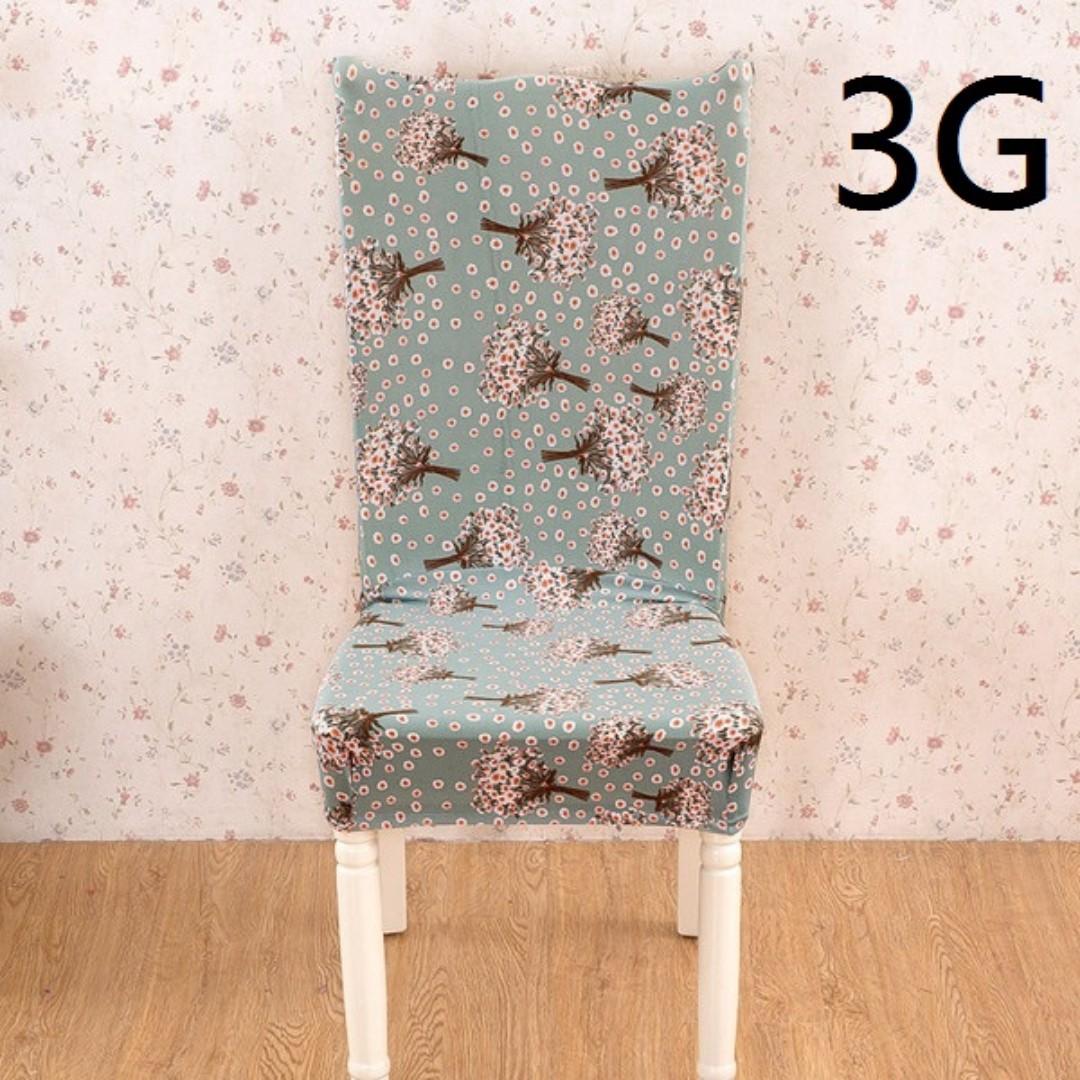 【萬用椅套】高彈性 單人椅 布套(餐椅布套/椅背套/餐椅套/椅子套/電腦椅套/簡易安裝/萬用款)@3G