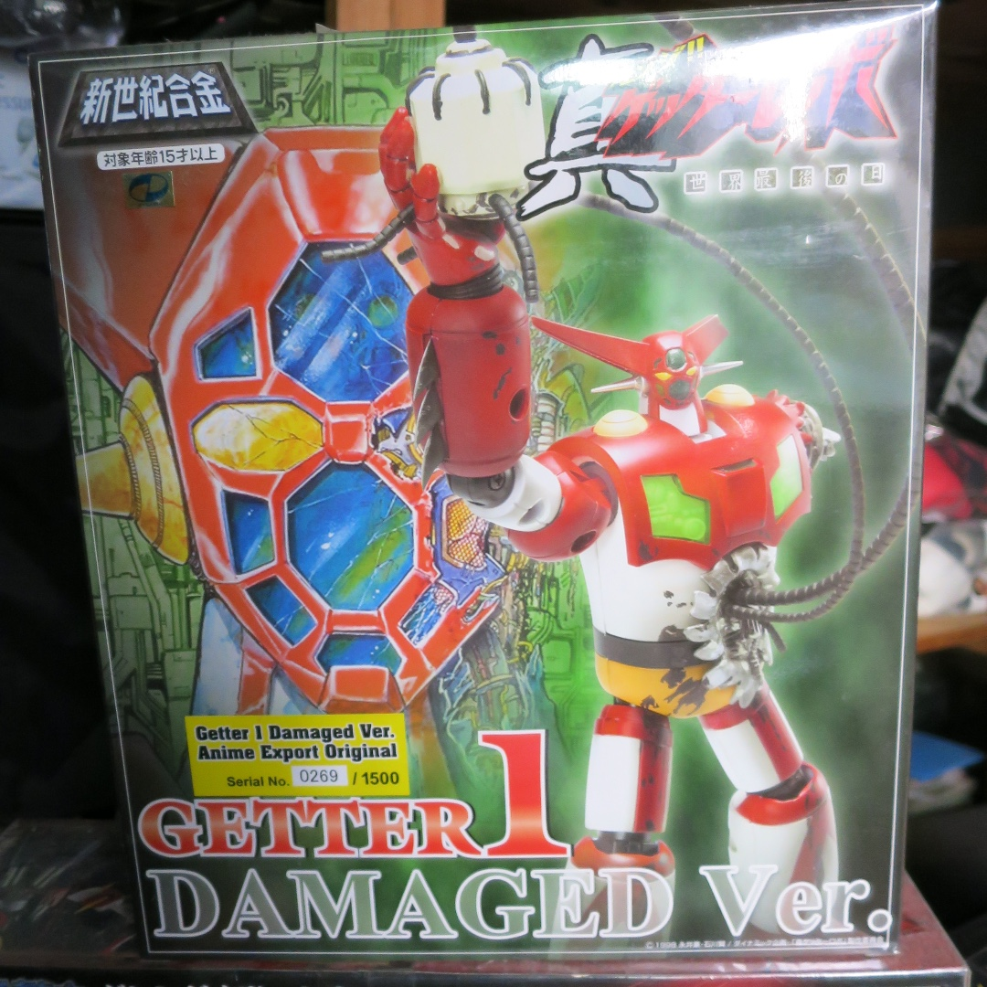 Anime export original getter 1 damaged version limited 1500 pcs worldwide toys games bricks figurines on carousell