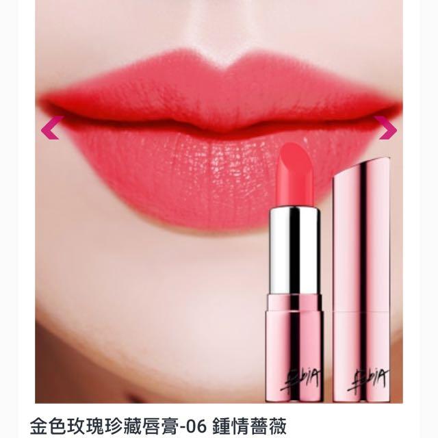 Bbia 金色玫瑰珍藏唇膏-06 鍾情薔薇