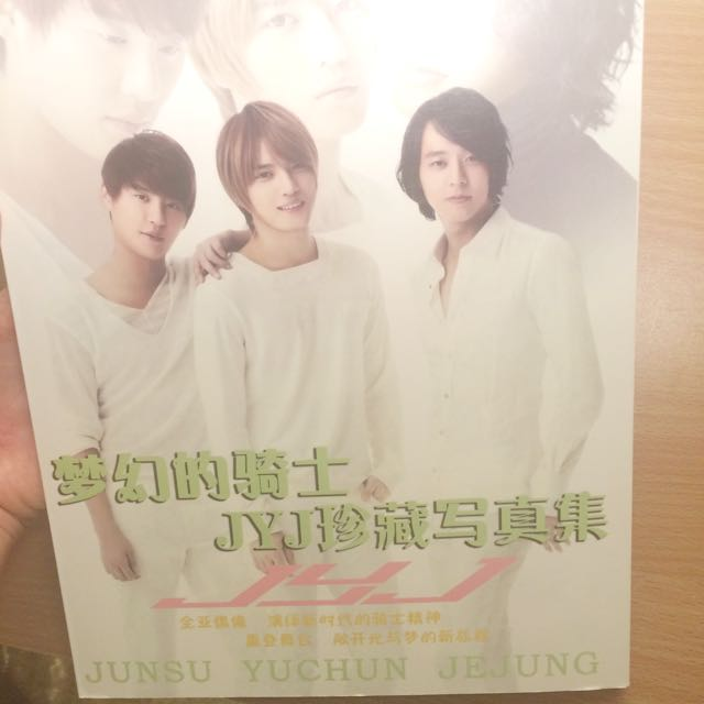 FREE JYJ Photobook