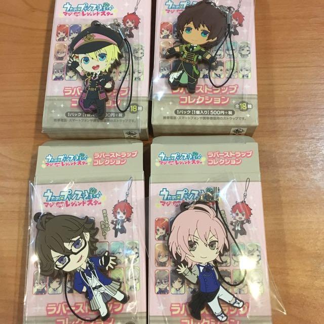 [INSTOCKS] Uta no Prince-sama Maji Love Legend Star Rubber Strap