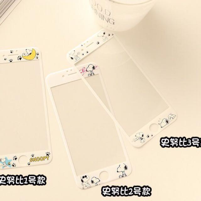 iPhone 鋼化玻璃保護貼