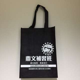 🚚 補習班全新購物袋