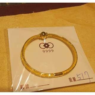 黃金手環 重量5錢1分7 活動式旋轉開合