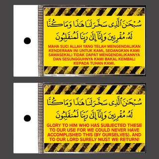 Du'a / Do'a / Doa Naik Kenderaan - Arabic + Malay / English. Islamic Stickers. Price is for BOTH stickers including FREE Postage. (79x53mm)