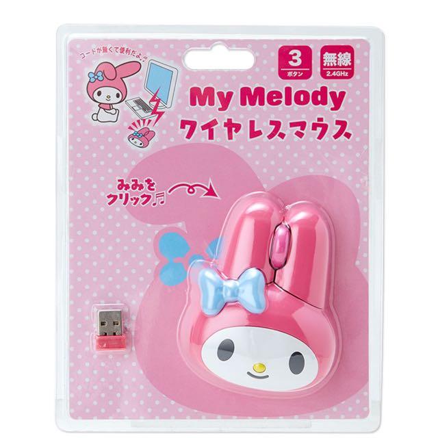 2017日本直送 Sanrio 最新 Sanrio 無線Melody 頭型滑鼠 Mouse