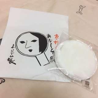 京都藝妓粉撲