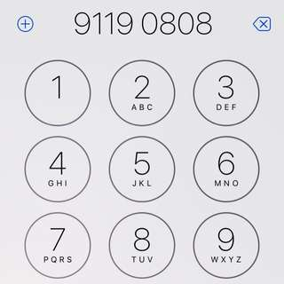Golden Postpaid Singtel Number