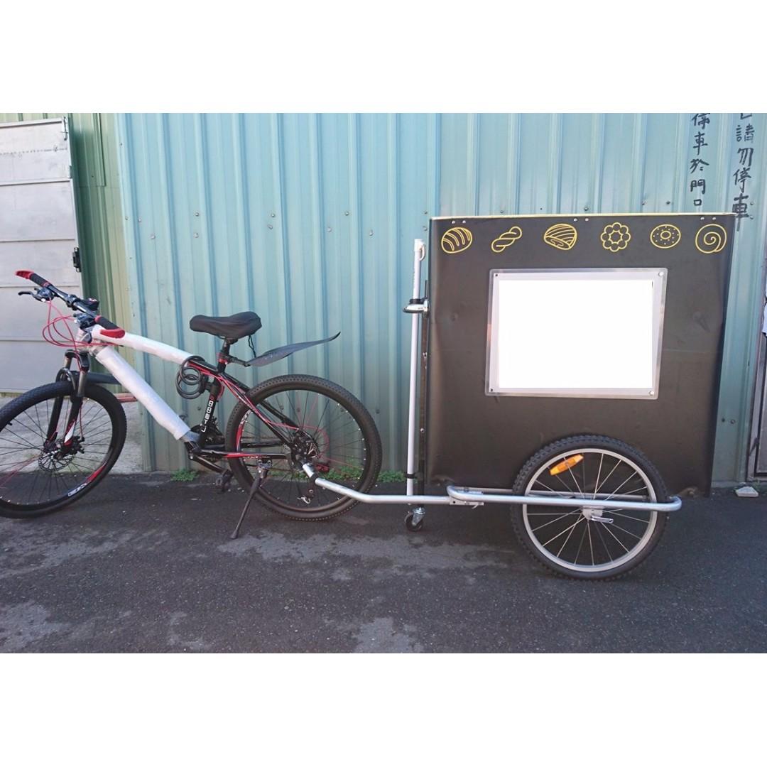 腳踏車拖曳式餐車