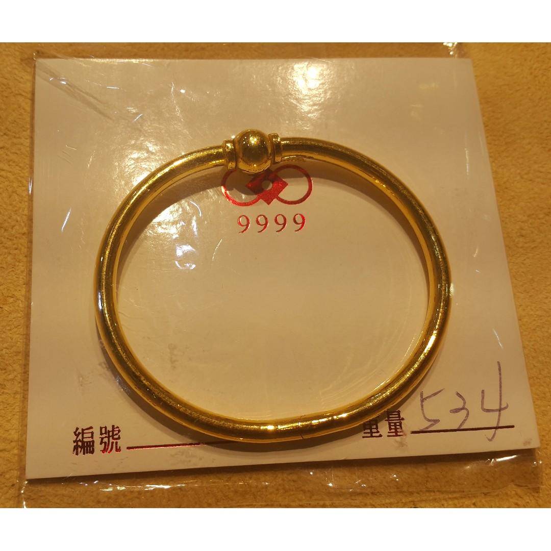 黃金手環 重量5錢3分4 活動式旋轉開合
