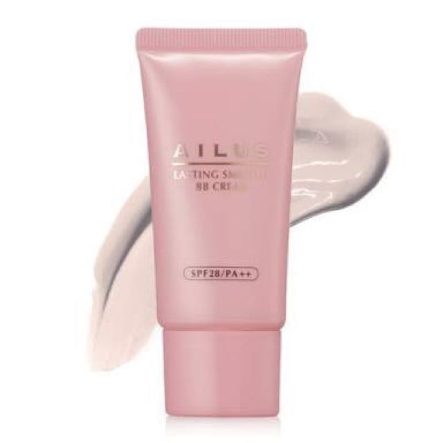 Ailus Lasting Smooth BB cream - NATURAL
