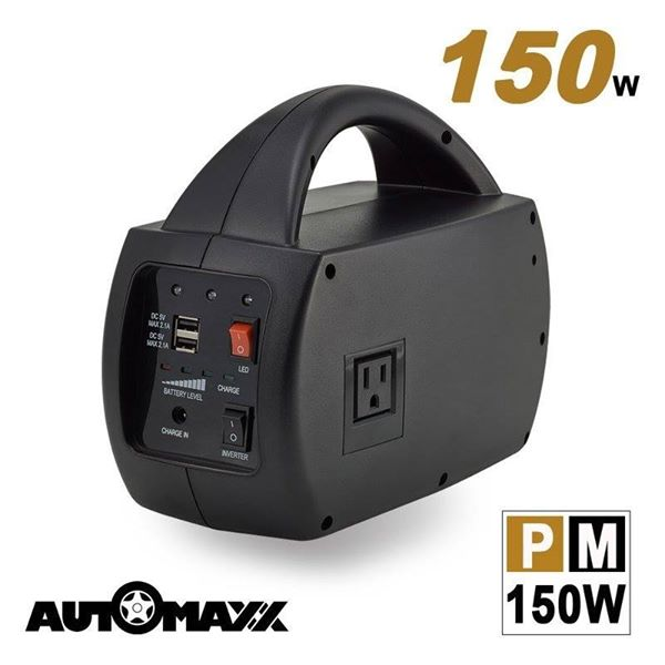 AutoMaxx UP-5HA DC/AC專業級手提式行動電源 含補充配件