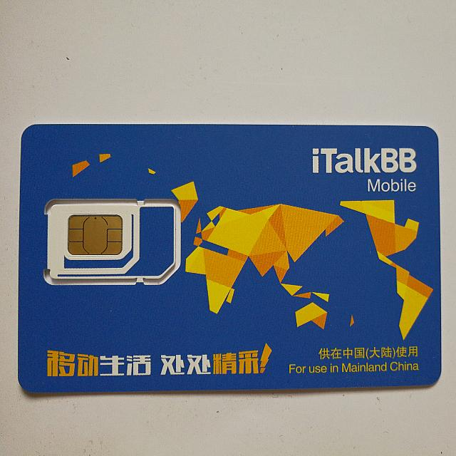 China Data SIM Card (Data, Voice, SMS all Included, can