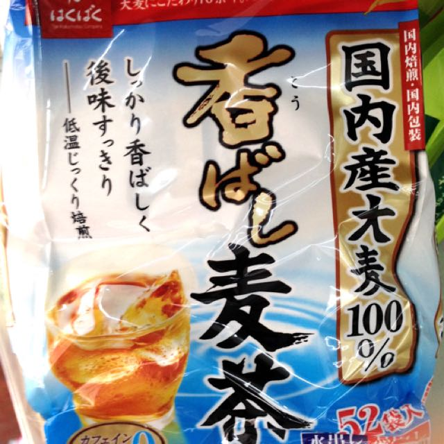 MugiCha (Barley Tea) Japan cold tea drink 52 bags for 52 liters Made in Japan