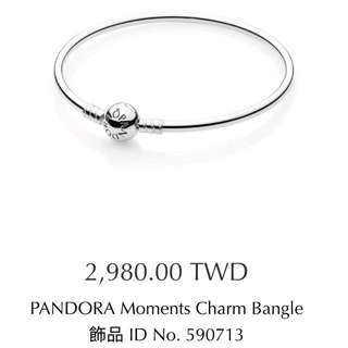 澳洲代購-潘朵拉硬環19cm